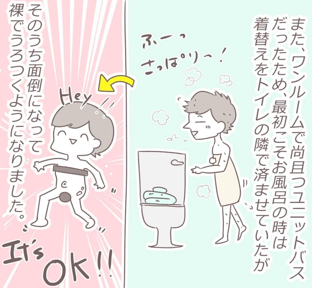 chinakichi4-5