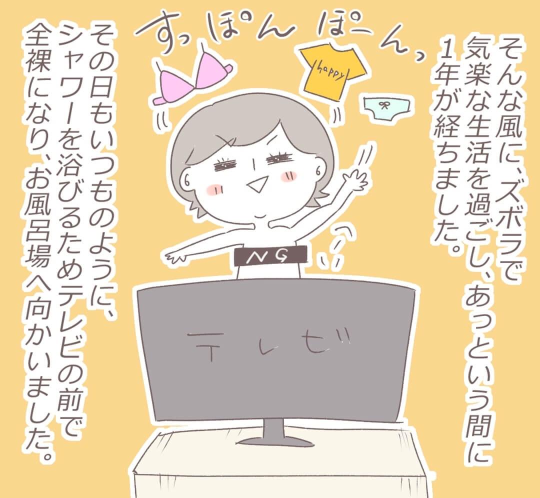 chinakichi4-6