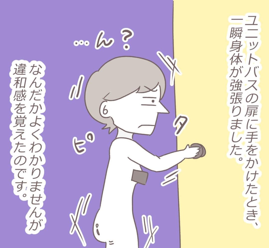 chinakichi4-7