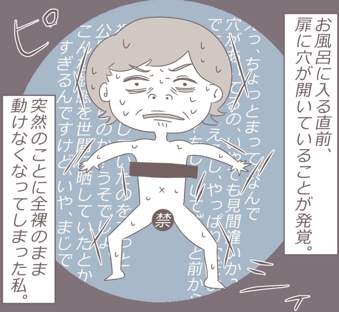 chinakichi5-1