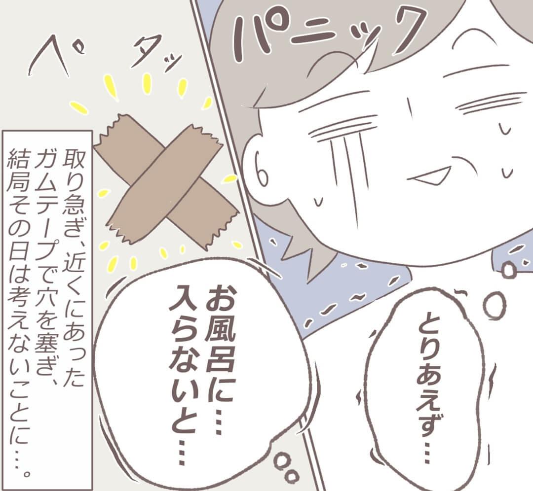 chinakichi5-2