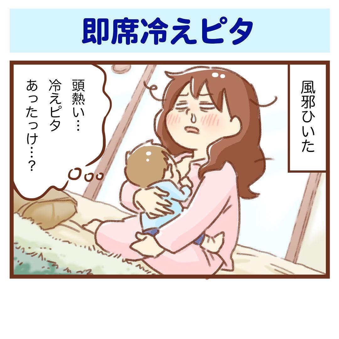yumui_hpa_41740757_1598267690474597_4555817078008675951_n