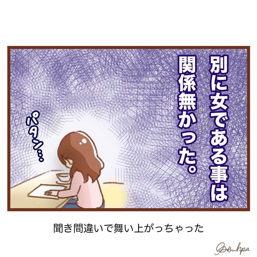 yumui_hpa_42317901_271343533506080_133110244858615257_n