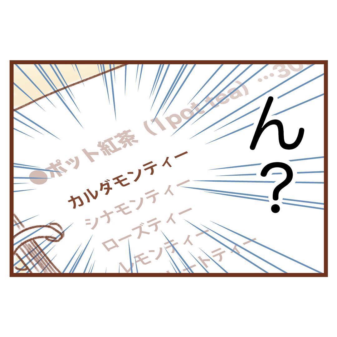 yumui_hpa_42003244_500027023801243_3926292365214978803_n