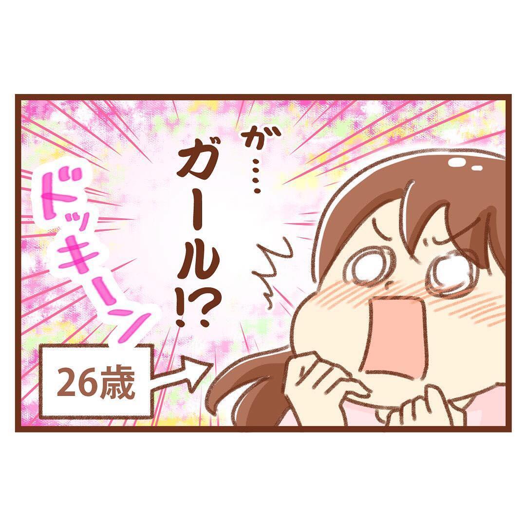 yumui_hpa_41706645_688977234793244_1117198589581139253_n