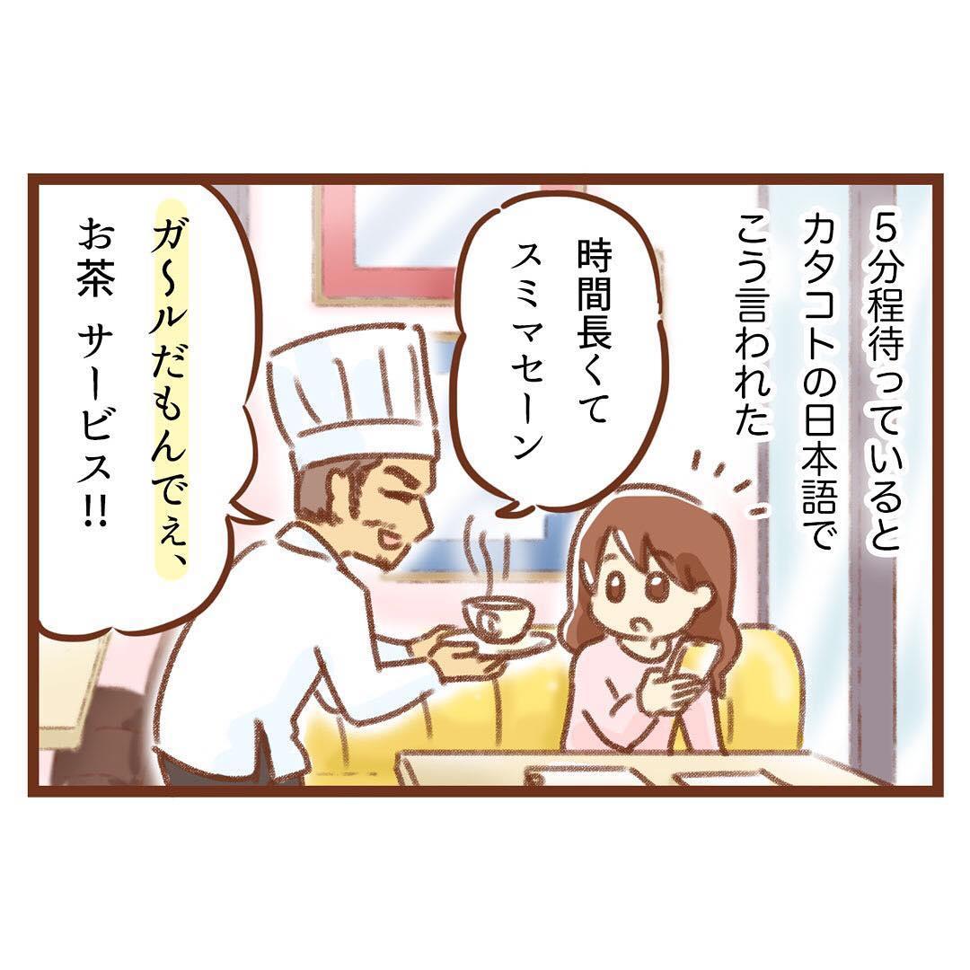 yumui_hpa_42002495_1883090135077958_4988787725247103647_n