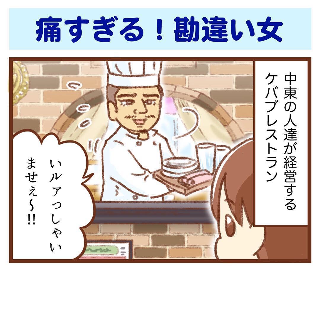 yumui_hpa_41944068_323863441713771_7101960151697190932_n