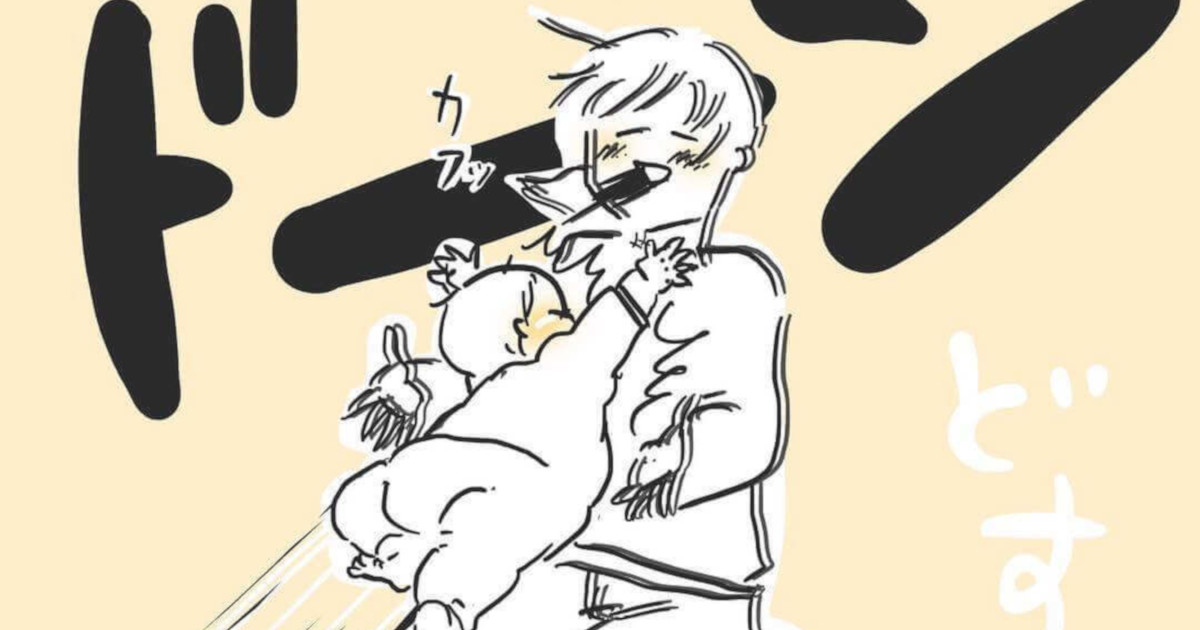 ママ氏、2歳息子の「おかえりタックル」に轟沈…🤣