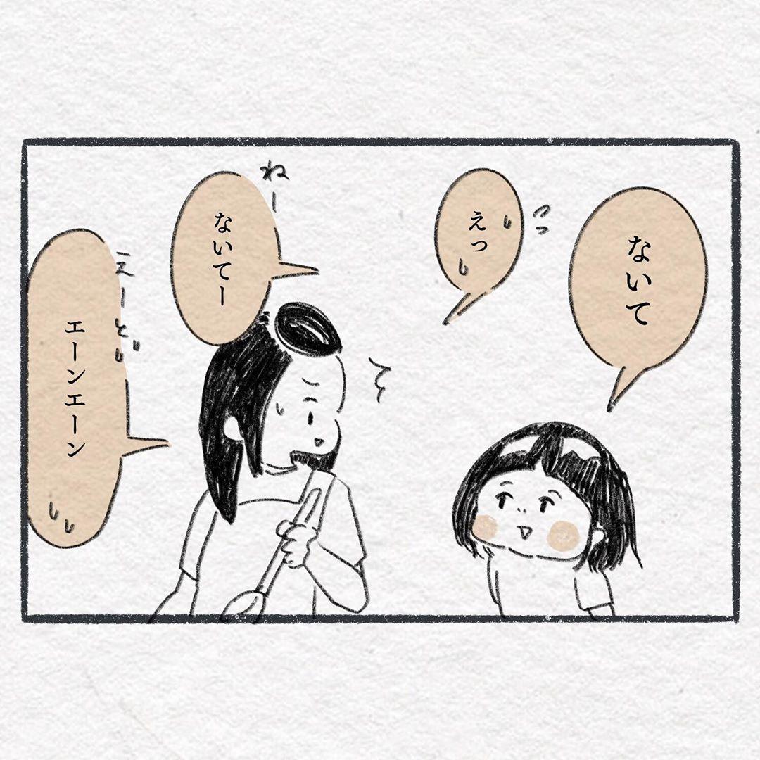 yukiyama_27_60726725_343583993008688_2888368565493622830_n