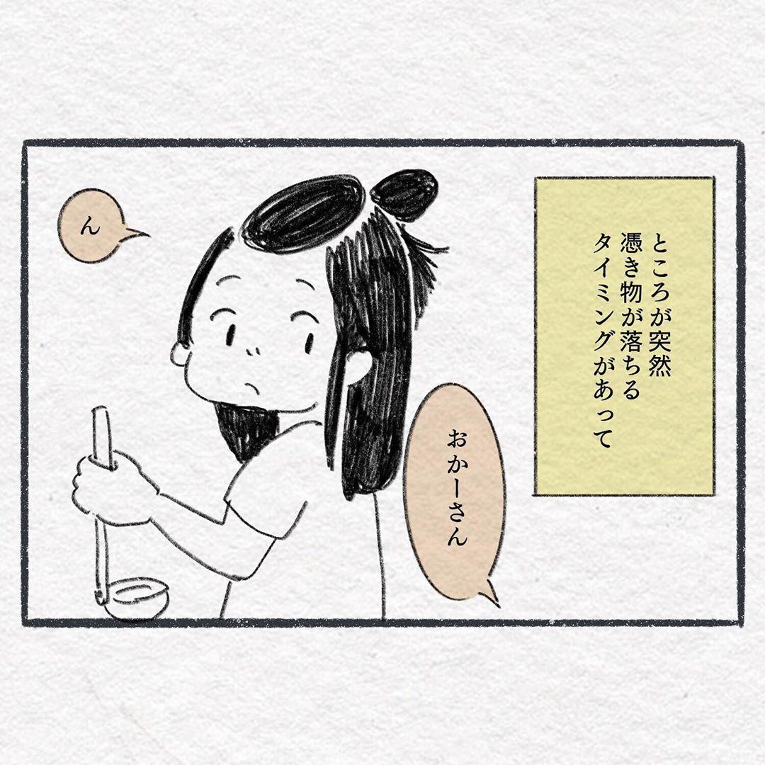 yukiyama_27_59230033_2211876248903413_8384380398466630751_n