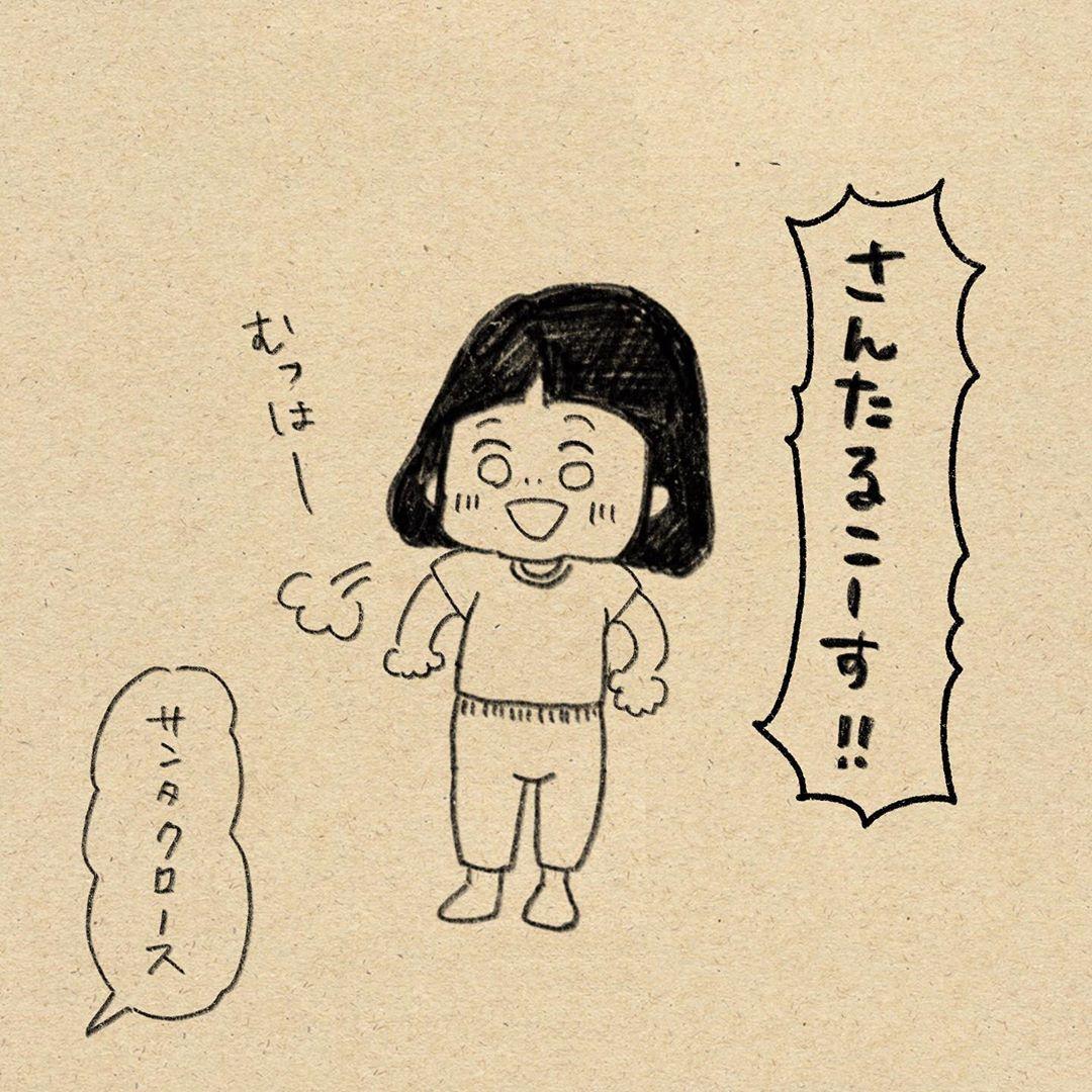 yukiyama_27_72476247_1877647355671587_68180970736597501_n
