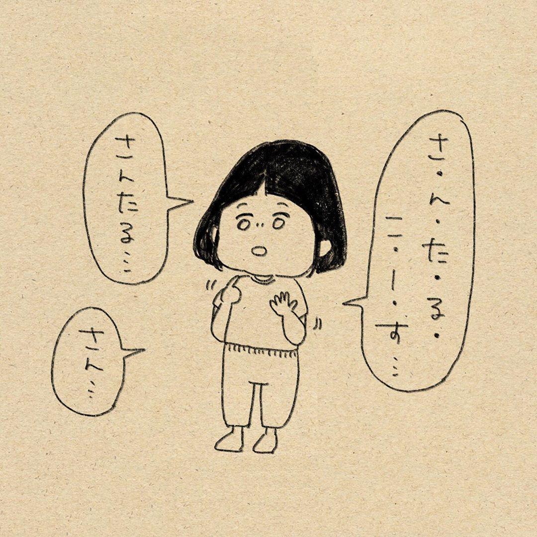 yukiyama_27_70392117_133517484695418_6960983962921037426_n