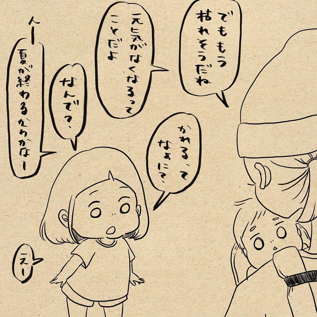 yukiyama_27_71199554_934108153627299_220503860080100444_n