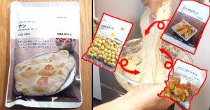 【190円で4食】無印のナンが有能すぎるんですが…