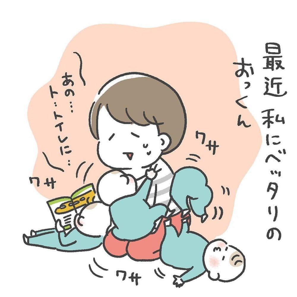 sayaka.akiba_70402275_763028567462507_1381539045597110924_n