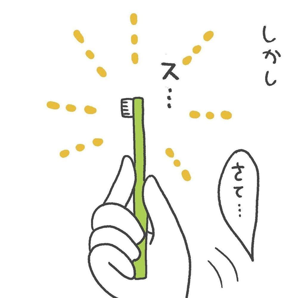 sayaka.akiba_69104274_704583580019790_893681749029198995_n