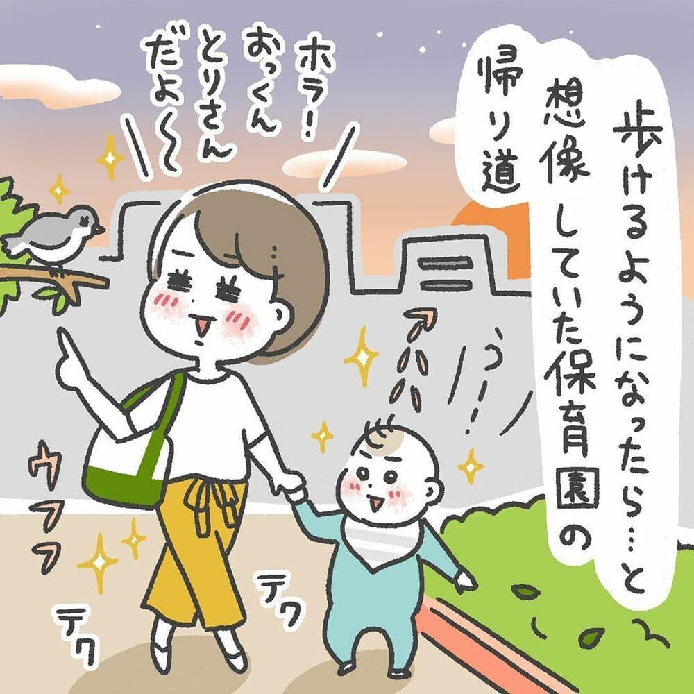 sayaka.akiba_71052270_139236210682357_2118843865240852912_n