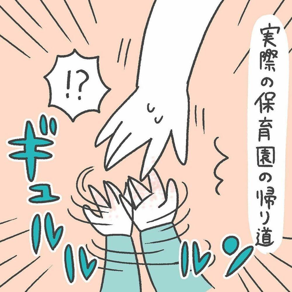 sayaka.akiba_71781824_522711648482844_7555962893968716647_n