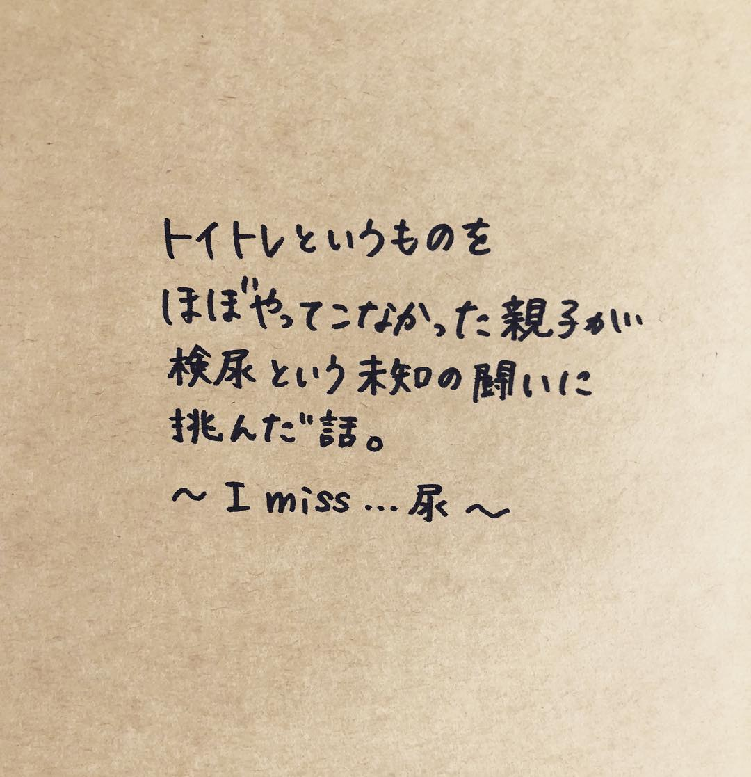 makiko.around40_51383617_501463600379347_2199635340266465177_n