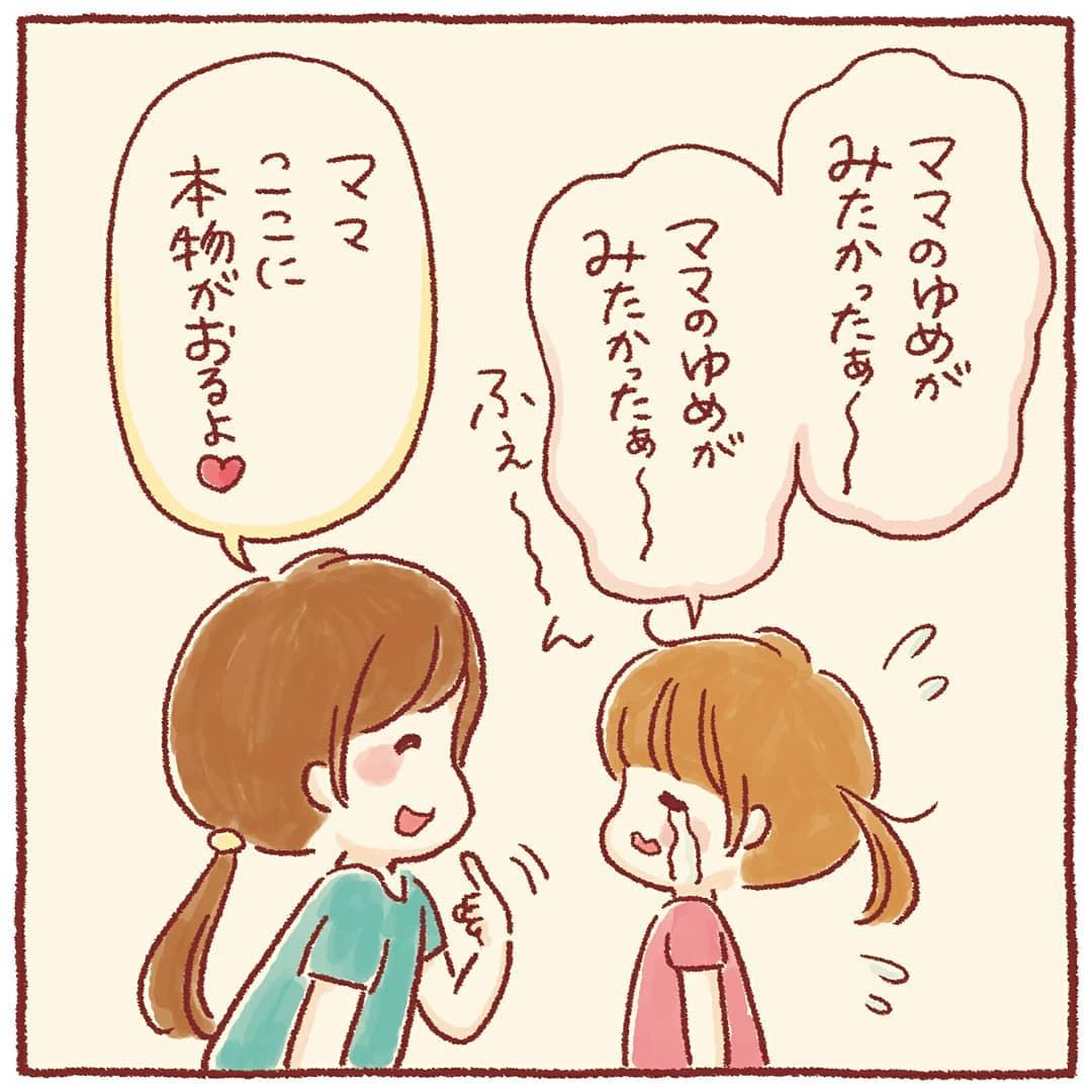 hiroko_yokoyama_diary_72847026_1506203766198312_7042356819710603858_n