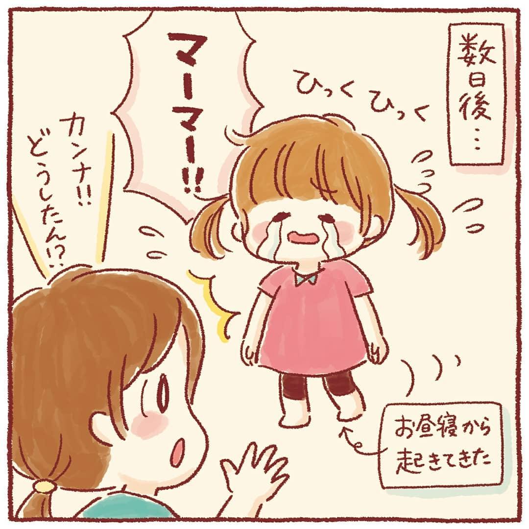 hiroko_yokoyama_diary_72647573_2774692415898252_1100399050625082362_n