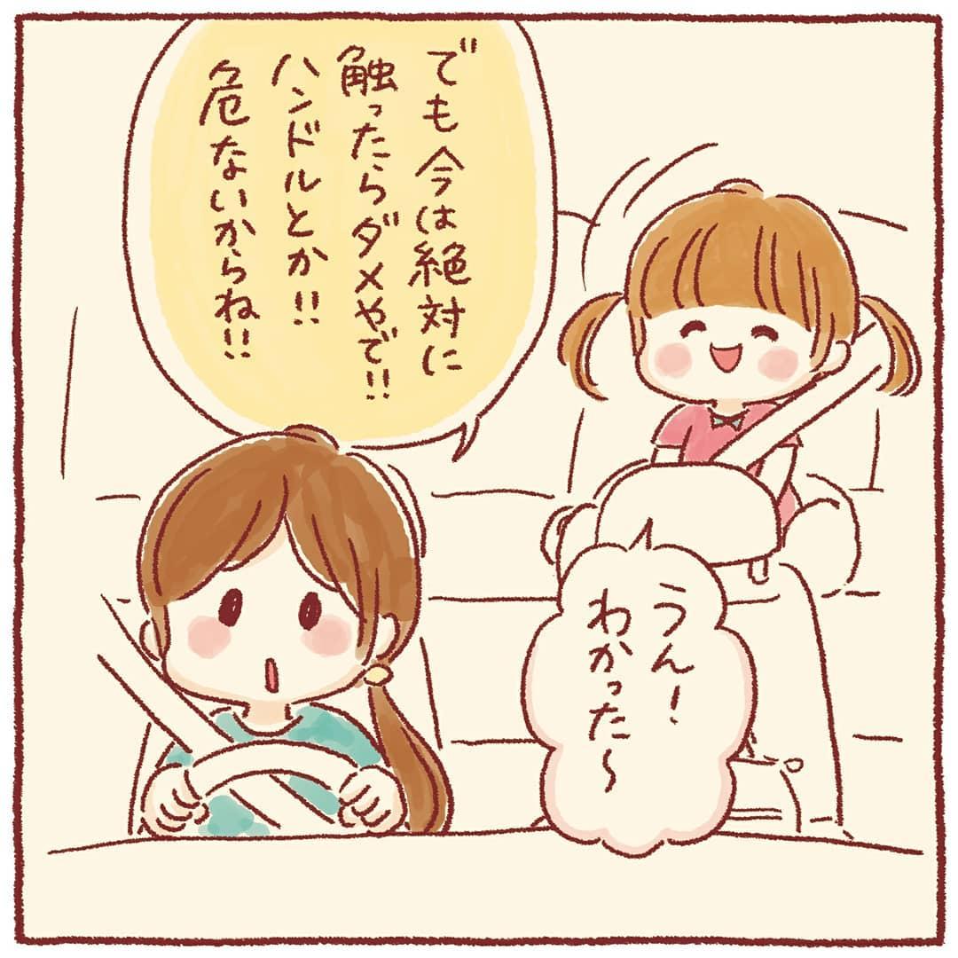 hiroko_yokoyama_diary_73527682_410183269645859_7812179895498613070_n
