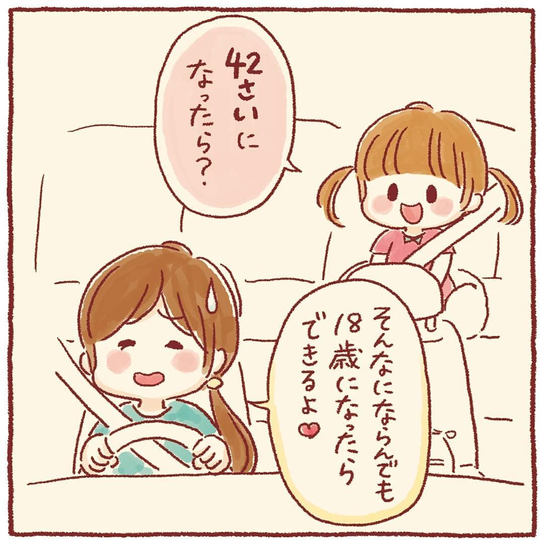 hiroko_yokoyama_diary_71249467_636068356924446_5526807970759978137_n