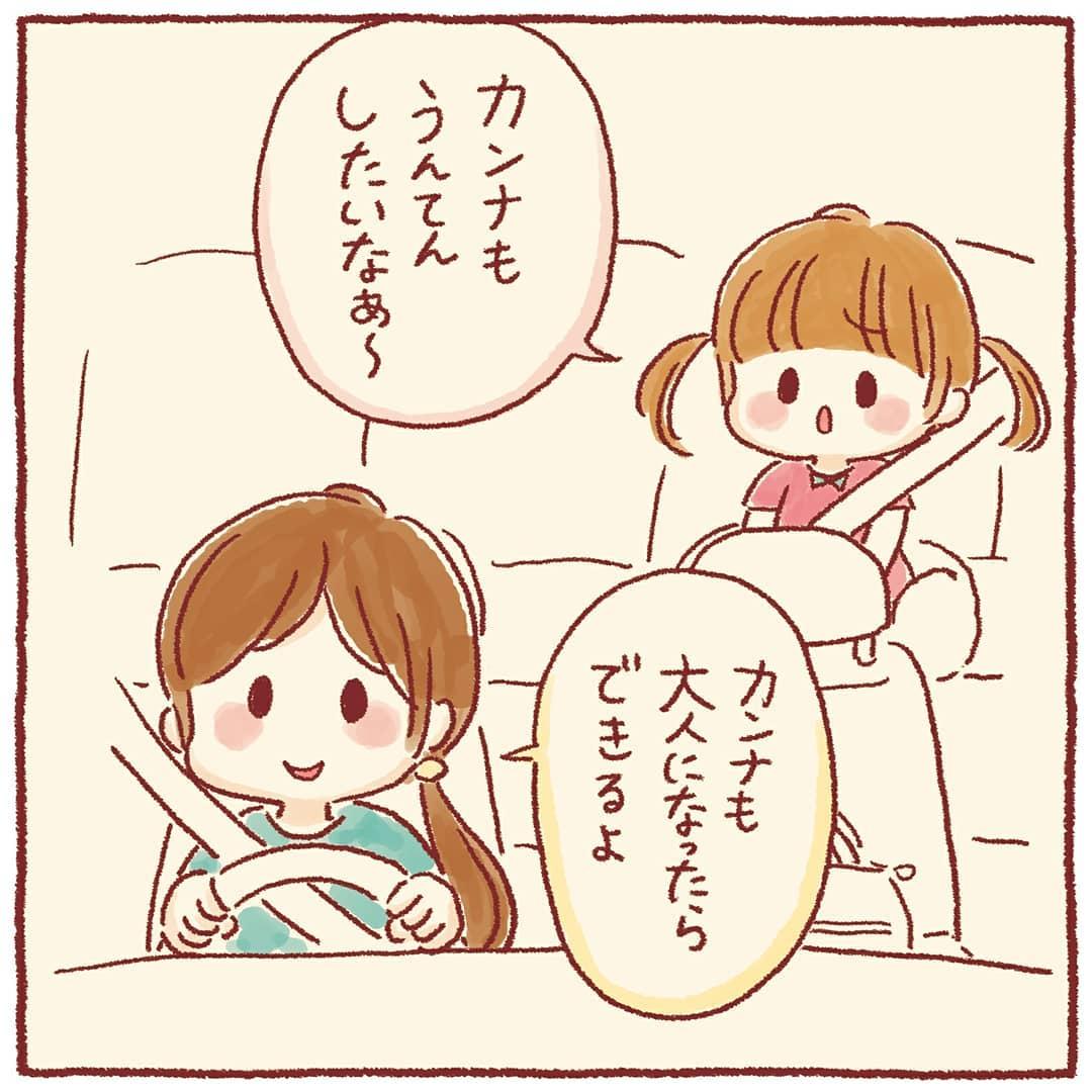 hiroko_yokoyama_diary_72110651_561010644669467_708895808403330791_n