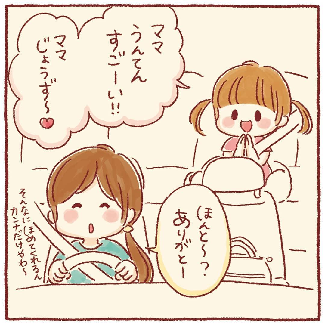 hiroko_yokoyama_diary_70644281_687364405082814_6811735165189944645_n