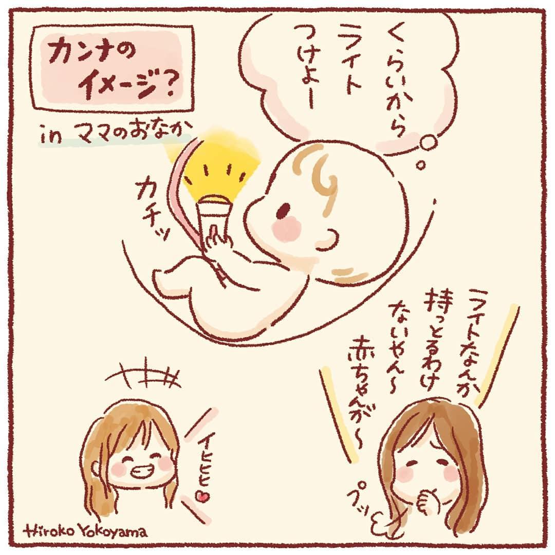 hiroko_yokoyama_diary_70900498_135596564417345_9063097824623259936_n