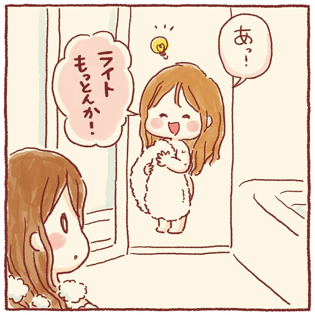 hiroko_yokoyama_diary_70014722_489230301929186_7480450765249925440_n