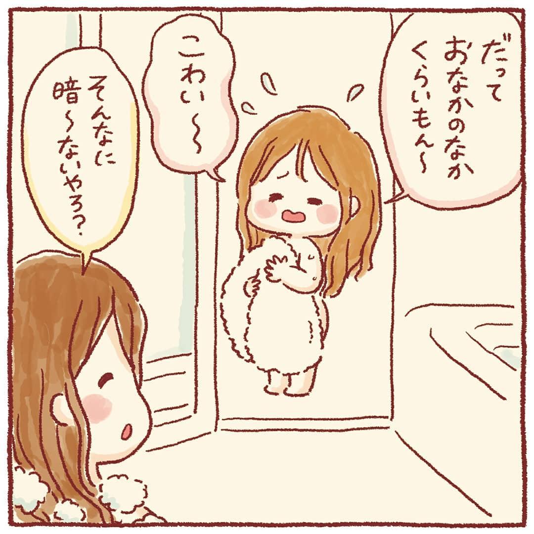 hiroko_yokoyama_diary_69765181_576189236457322_3941476971446909704_n