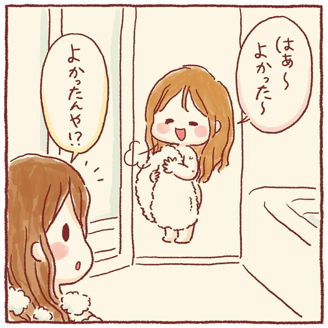 hiroko_yokoyama_diary_71578109_425425701433887_3715837721990131952_n