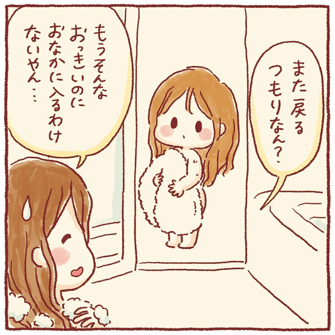 hiroko_yokoyama_diary_70891759_136637857647005_7508976110353659088_n