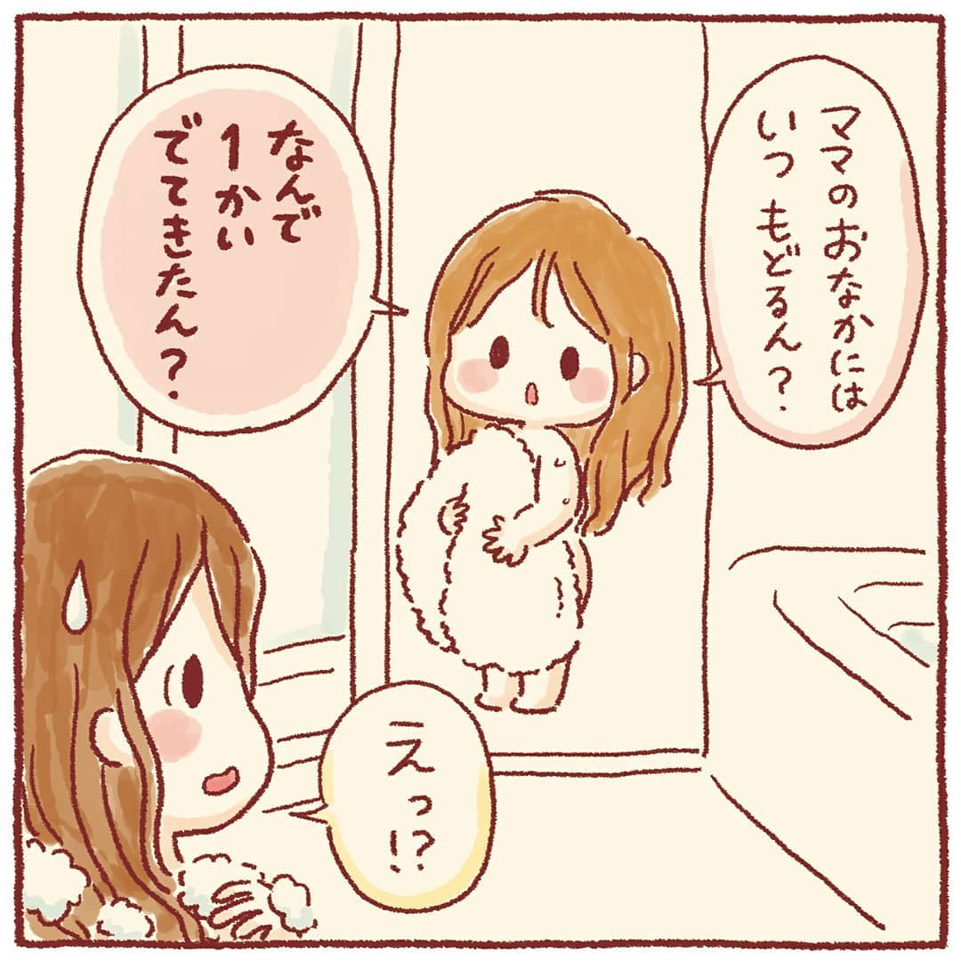 hiroko_yokoyama_diary_69881641_2759175624092829_4264991652301599652_n