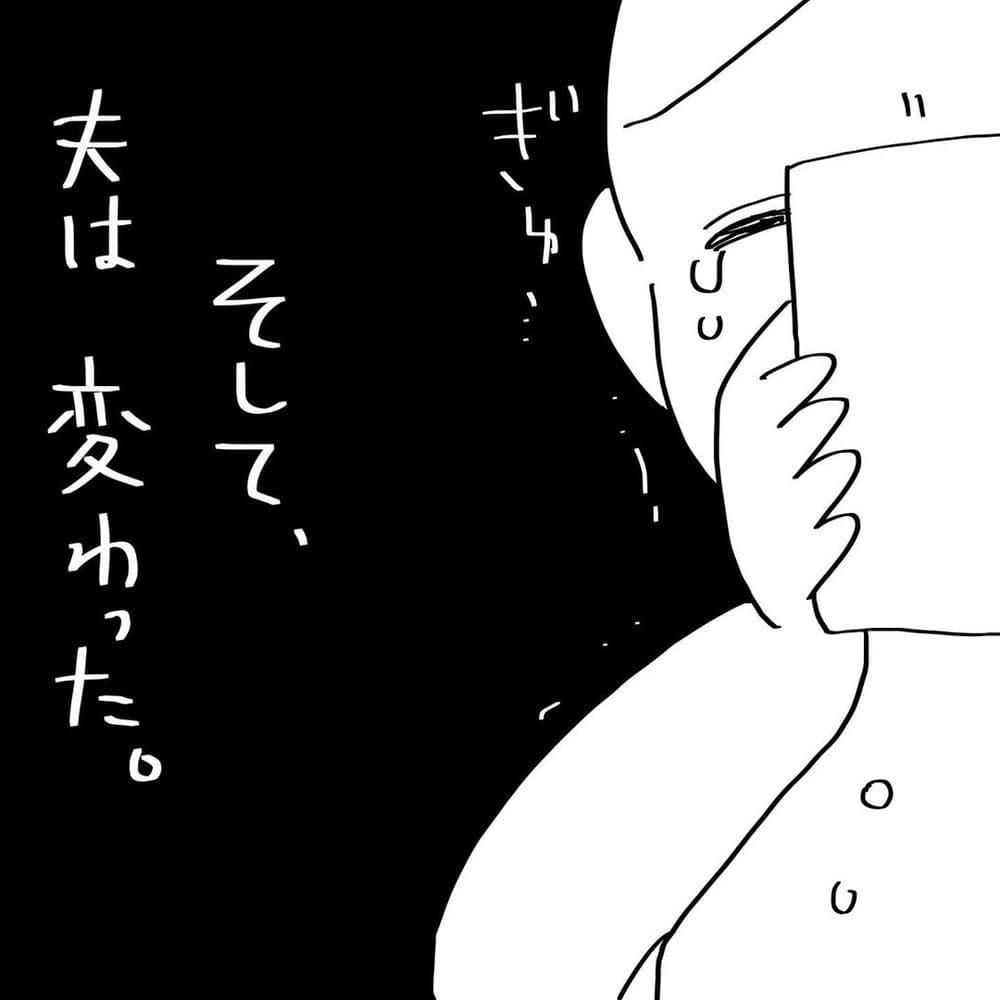 の 話 夫 こと た を 泣かせ