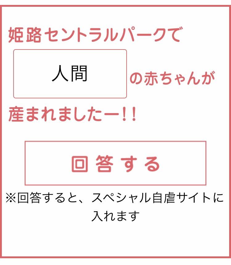 S__18243600