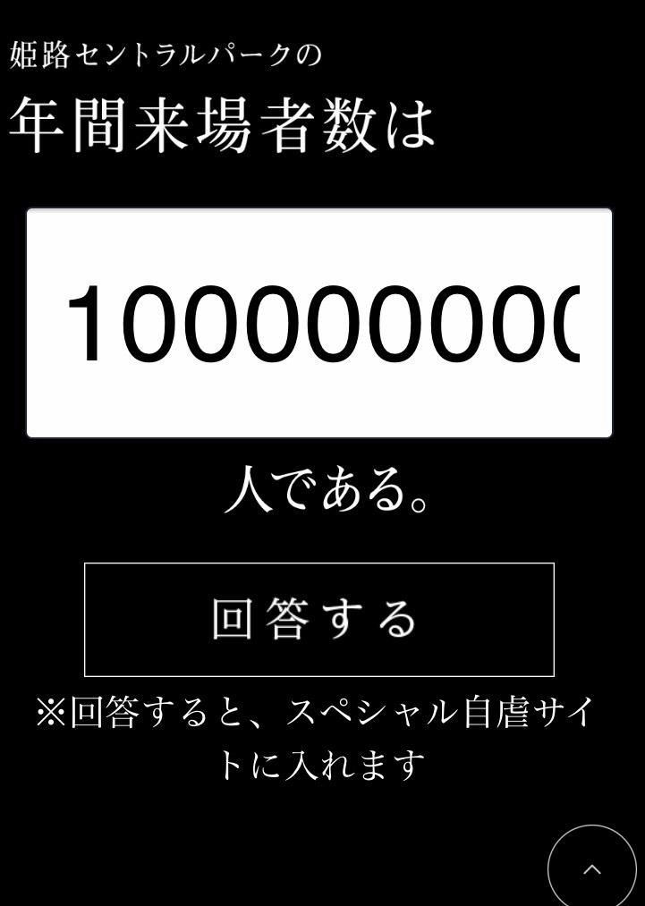 S__18243604