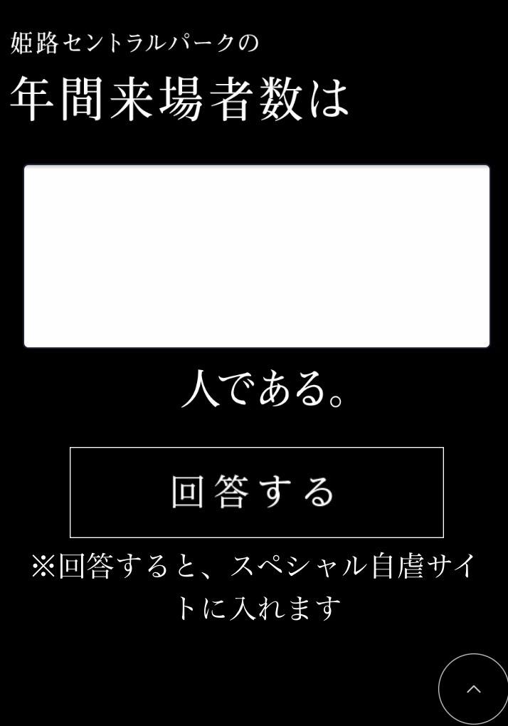 S__18243608