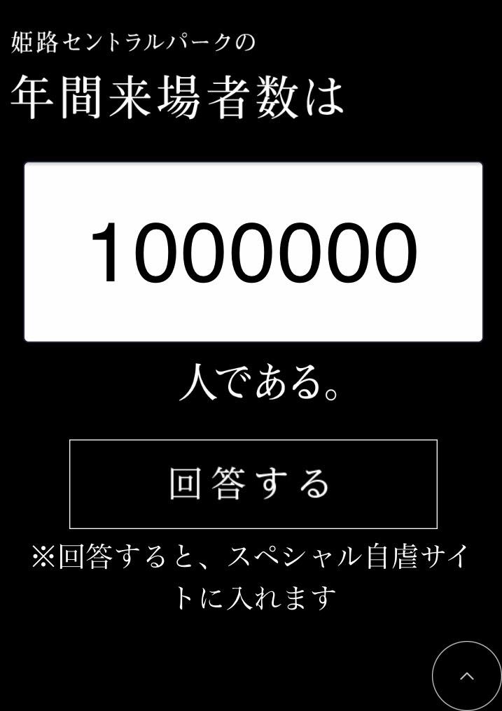 S__18243606