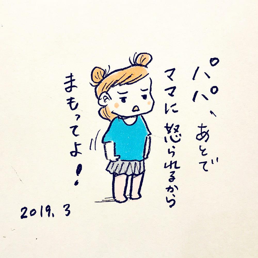 shinpei_takashima_53034710_574255943052879_4234887903060823155_n