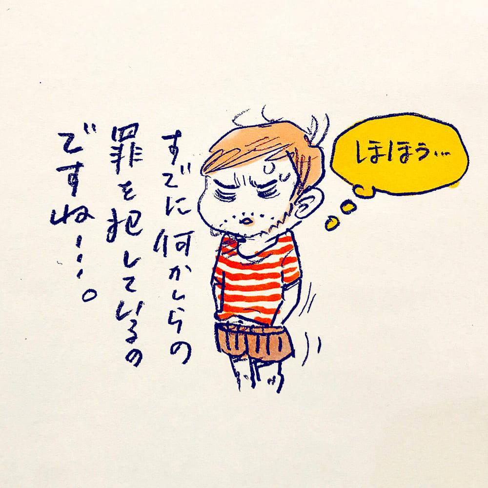 shinpei_takashima_51916424_840795606255584_1258071462367108321_n