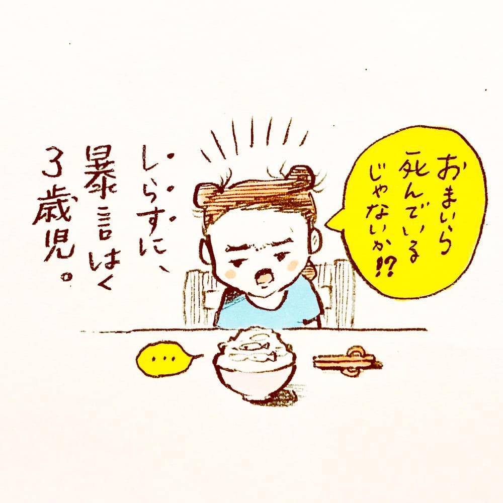 shinpei_takashima_59828134_2331106397161167_5990350633568621076_n