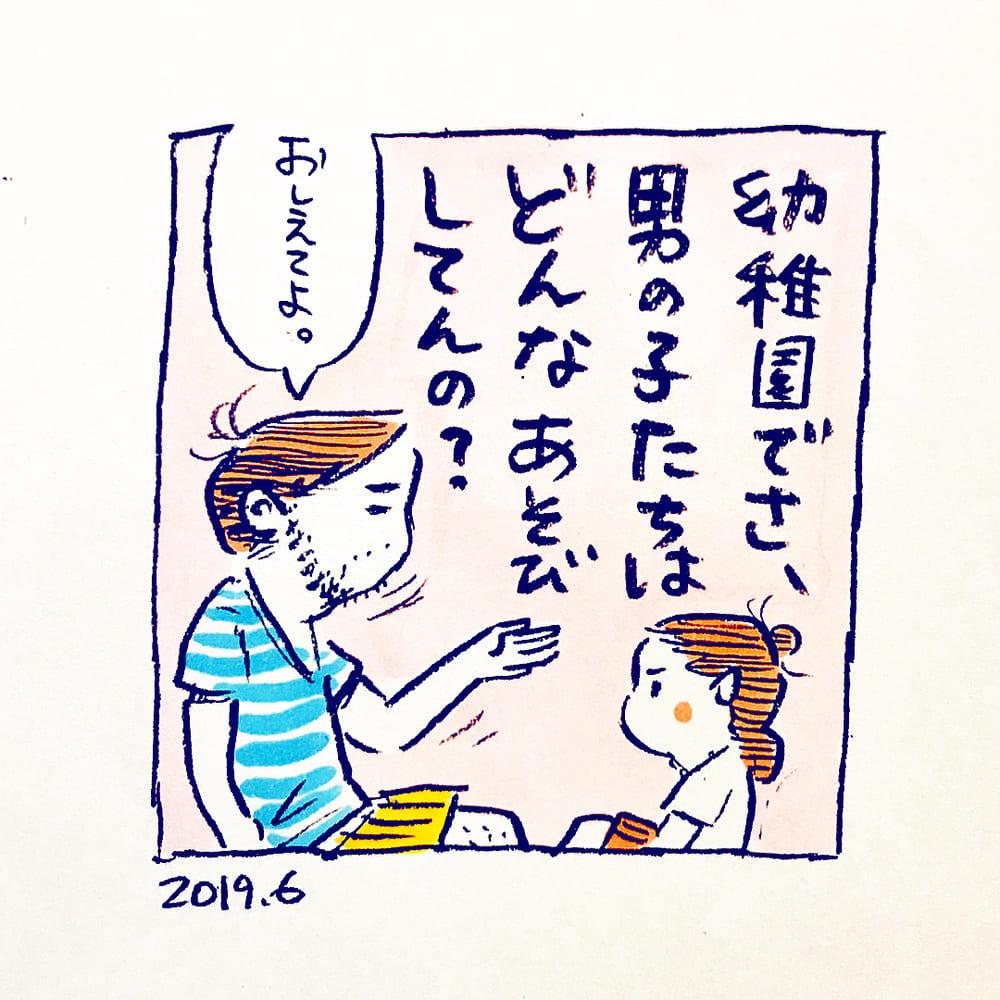 shinpei_takashima_62649966_185077869152666_3416728590601171682_n