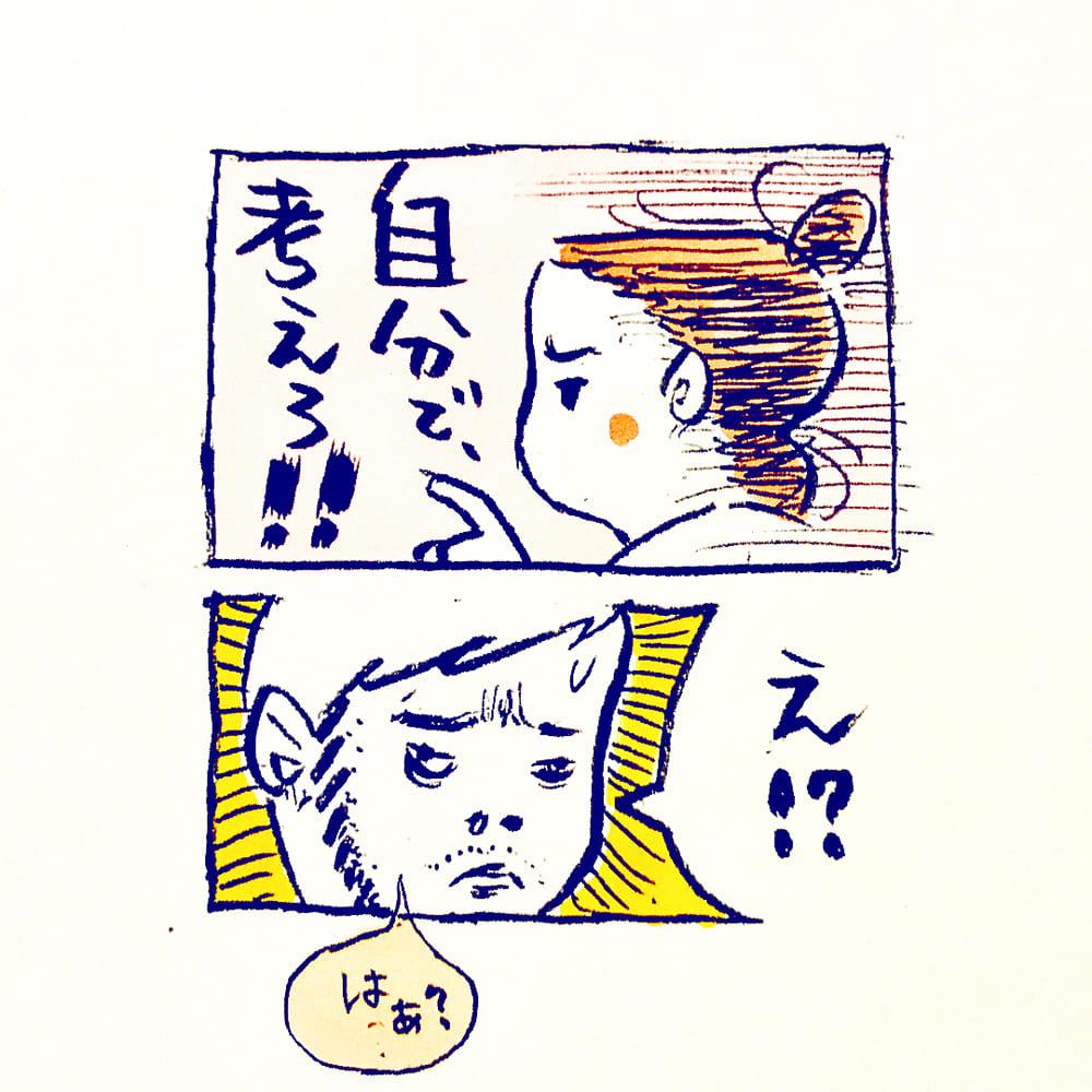 shinpei_takashima_61640299_2382766911942214_4960736580640246964_n