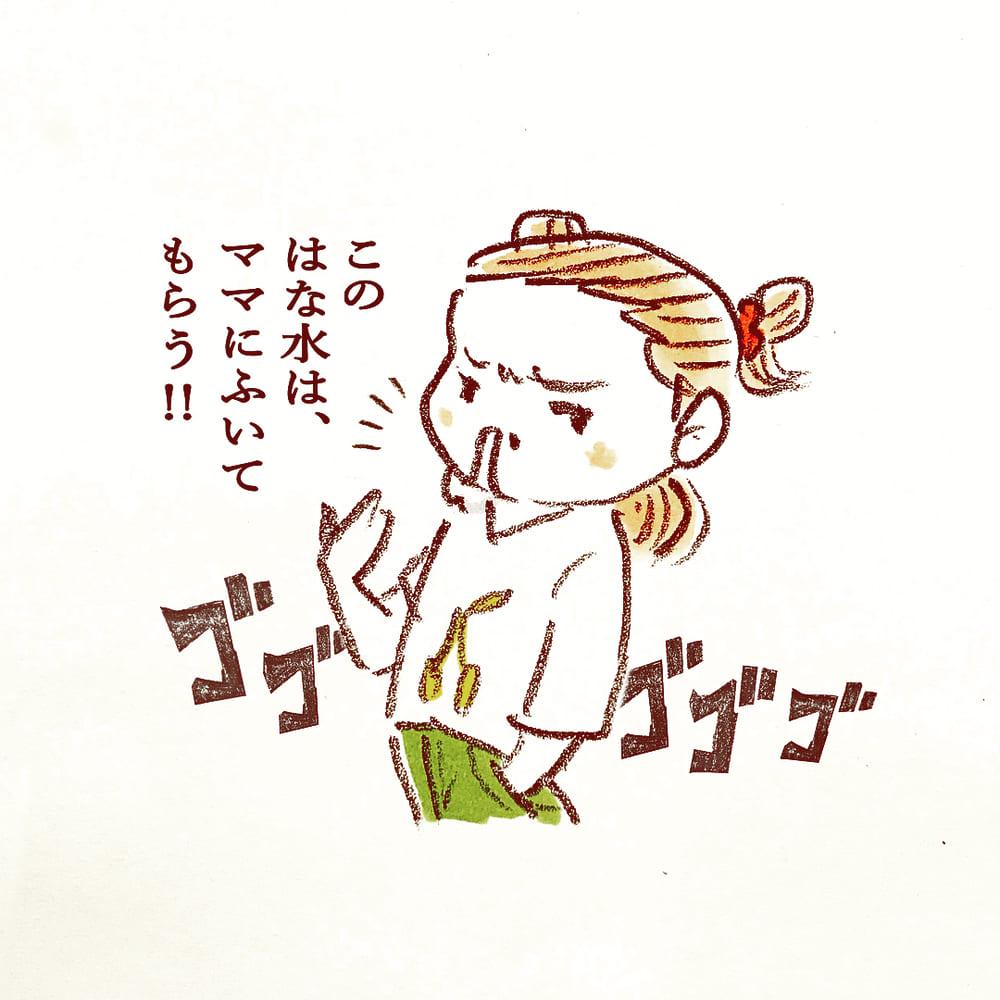 shinpei_takashima_57870511_289433975283573_4979819539463919596_n