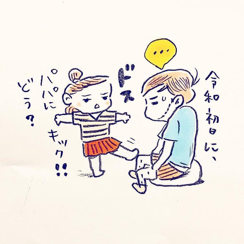 shinpei_takashima_58410885_614630115670140_3820838186033848751_n