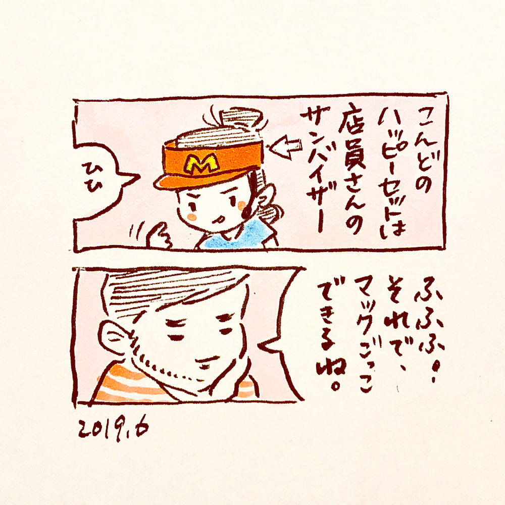 shinpei_takashima_65457389_1201008716689620_6211551191987685442_n