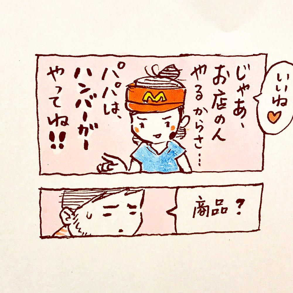 shinpei_takashima_65268968_708575189580669_8469212296998028723_n
