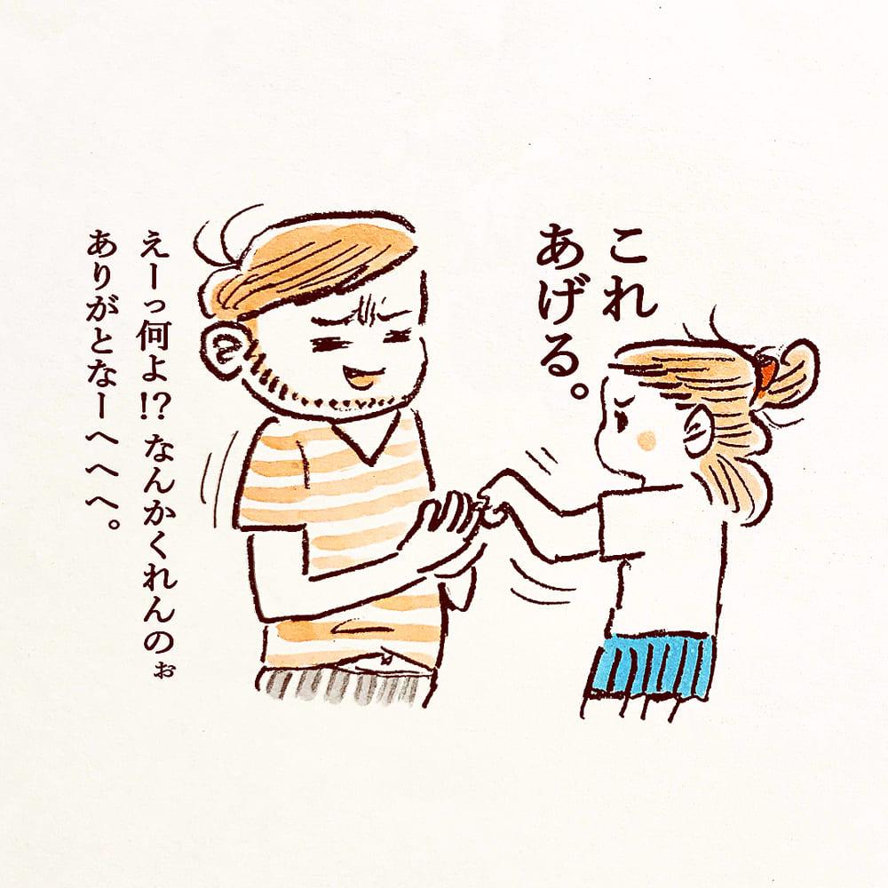 shinpei_takashima_58917181_130301178072001_3975533394827726092_n